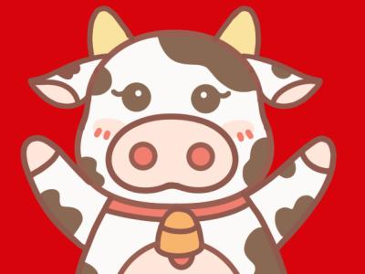 米小芽|HAPPY牛YRAR 宝宝过年红包的正确姿势 你get到了吗?
