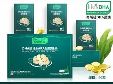 2021年童之梦强势出圈 精准打造3A植物基DHA藻油&ARA凝胶糖果