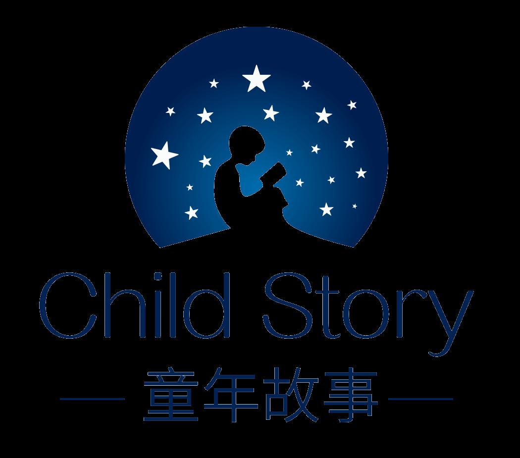 美深国际贸易(宁波)有限公司(童年故事)