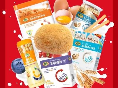 喜報:貝兜榮獲町芒2020母嬰食品品牌排行榜TOP10獎項