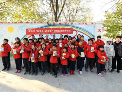 献爱心 送温情――莱那珂为北京光爱学校捐赠爱心奶粉