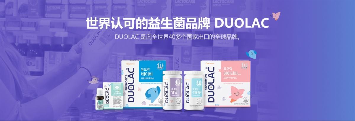 韩国多爱乐益生菌招商 按照年龄段区分更专业