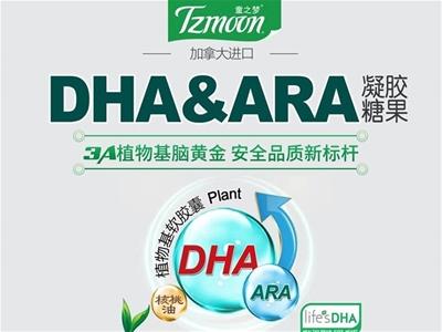 童之梦3A植物基藻油DHA以差异化特色抢占市场