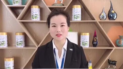 中婴网·好物推荐 | 朵恩羊奶粉 5G品质 消费者品质之选