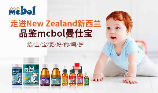 重磅新品招商,曼仕宝8款营养品系列新上市,全国范围内诚招代理!