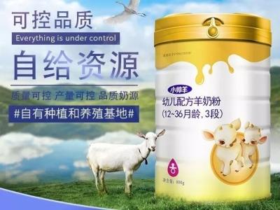 品質315|小帥羊高質量發展 用品質守護嬰幼兒健康