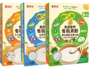 本丁婴禾谷辅食系列产品大力招商了:婴标品质 值得信赖?。?!