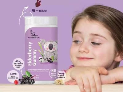 奏响免疫三重奏 奥思母恩接骨木莓软糖让营养看得见