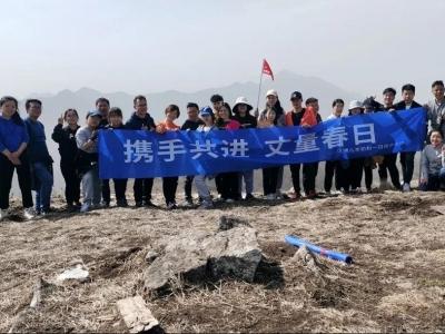 徒步9小時!貝博兒人挑戰2449米東秦嶺第二高峰——箭峪嶺