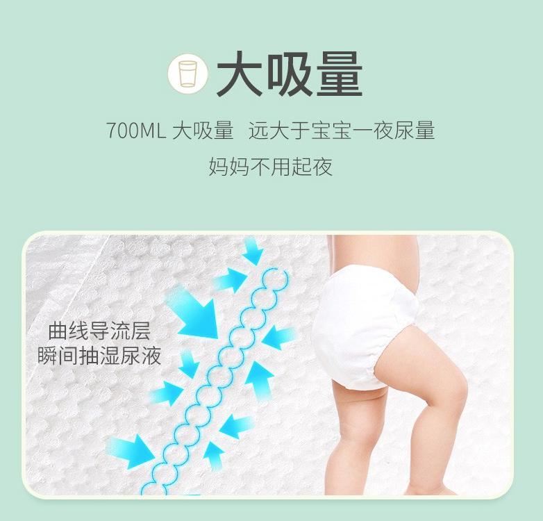 松达婴儿山茶油+纸尿裤创新双重呵护理念宝宝屁屁健康不泛红