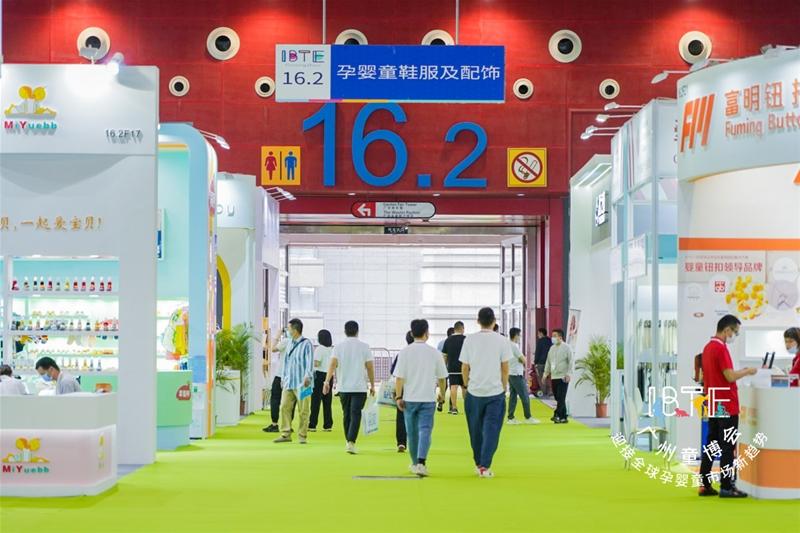 选品集结号|中婴网带你玩转IBTE广州童博会
