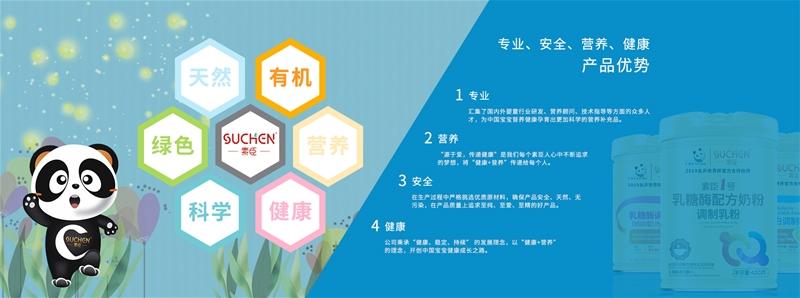 素臣与中婴网达成合作,开启2021新征程