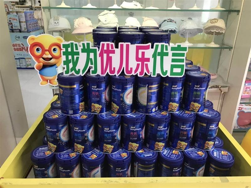 广东金海康 全方位硬核实力 打造有态度有担当的产品