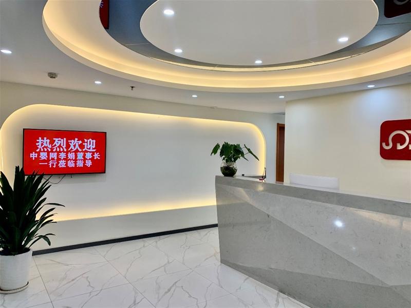 陕西行|中婴网一行拜访贝博儿 建立数字化营销 线下反哺线上