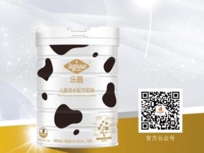 硬核產品!2021年兒童奶粉市場迎來黑馬產品