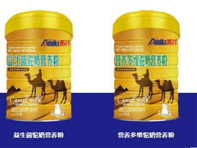 澳貝卡益生菌駝奶營養粉 熱賣爆品 加盟代理好選擇