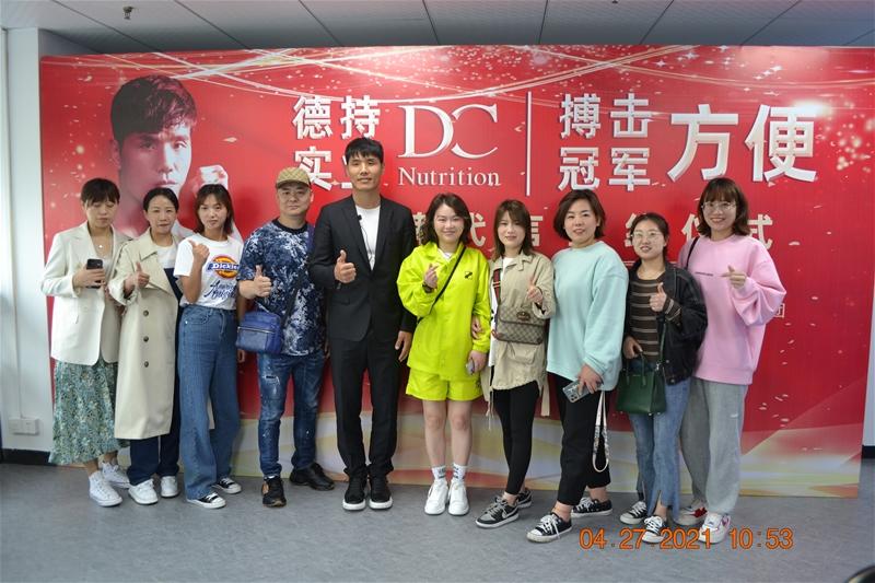 上海德持重磅签约搏击巨星代言人方便 推动品牌战略新篇章