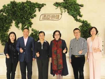 交流合作、创新发展――2021广东婴童协会理事会在汤臣倍健绿色工厂顺利召开