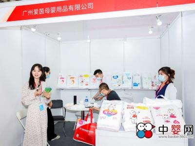 廣州愛茵亮相京正北京孕嬰童展 展匠心品質
