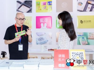 京正展現場直擊|23年聚焦 形色界專注母嬰品牌策劃與設計