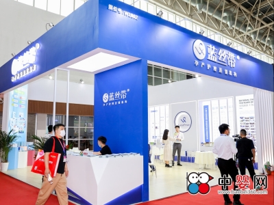 直擊第32屆京正展丨藍絲帶遇上雅婄 品牌與產品碰撞出高品質服務