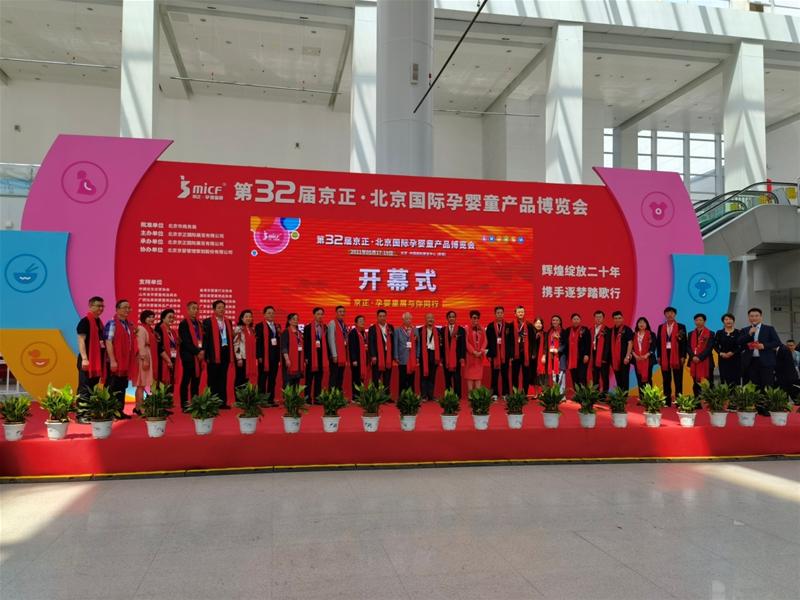 榮耀綻放丨京兒集團榮獲2021孕嬰童產業優質口碑獎