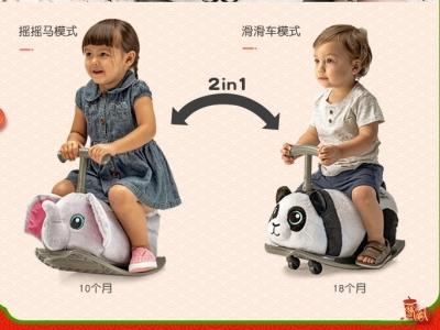 """菲乐骑两款新品火爆上市 """"新家庭 新母婴""""未来之选"""