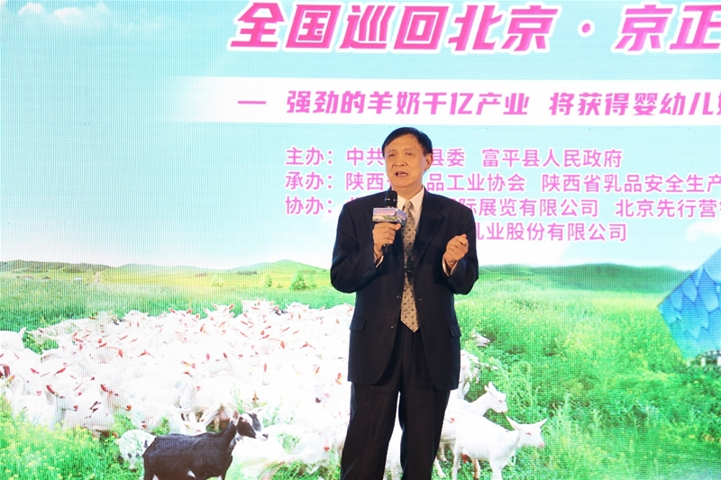 """欲抢占婴配粉的""""半壁江山 千亿羊乳产业蓄势待发"""