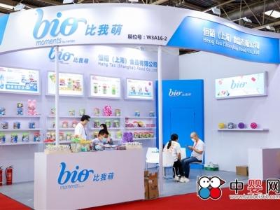 比我萌第32屆京正·北京國際孕嬰童產品博覽會
