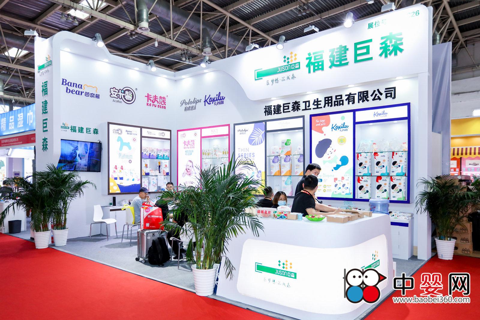 安卡馨精彩亮相第32屆京正·北京國際孕嬰童產品博覽會