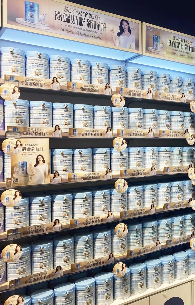 綿羊奶新賽道崛起 看藍河如何演繹新一代高端奶粉!