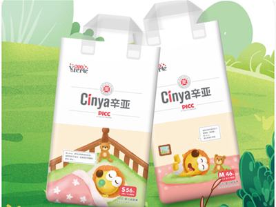 有顏有料 初來炸到 Cinya辛亞5G芯嬰兒紙尿褲重磅招商