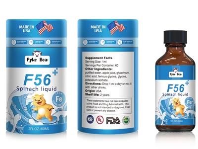 提供一站式服務的派克熊F56菠菜飲液 誠招廣大經銷商
