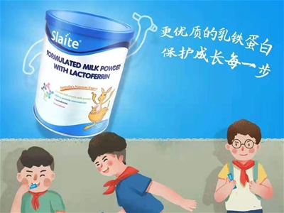 """""""童""""心筑梦庆六一!新西特乳铁蛋白福利大放送来啦!"""