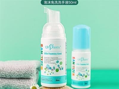 寶寶的好奇心 歐比信泡沫免洗洗手液來守護!