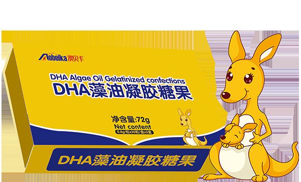 渠道商看過來!匠心品質的澳貝卡DHA藻油凝膠糖果誠招經銷商