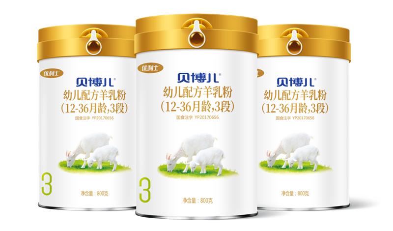 優質奶源 貝博兒羊奶粉踩中了媽媽們選品的關鍵