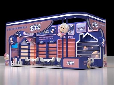 7月14日,宅羊羊與您相約第21屆上海CBME孕嬰童展
