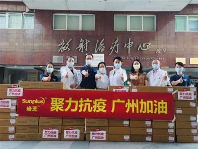 培芝捐赠百万免疫球蛋白 助力广州一线医护人员抗疫