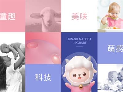 """2021年兒童輔食黑馬品牌""""宅羊羊""""備受萬千寶媽一致青睞"""