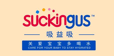 上海营筏健康管理咨询有限公司