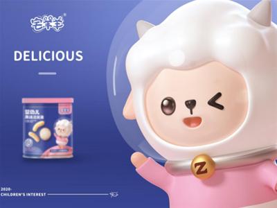 """""""宅羊羊""""化身小小宇航员,邀你一起探索儿童辅食健康,美味,营养"""