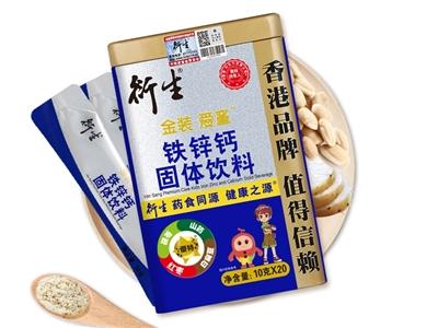 衍生金裝愛童鐵鋅鈣固體飲料,口碑爆棚,面向中國大陸誠招經銷商