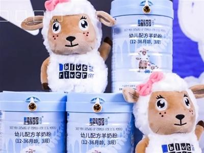 品牌驅動、動銷至上!藍河加速進擊高端奶粉市場
