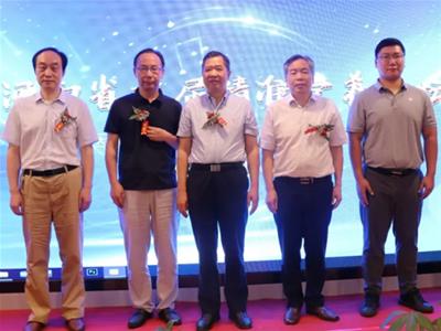 助力推动高品质的个性化营养服务 2021艾兰得首届精准营养论坛在郑州召开