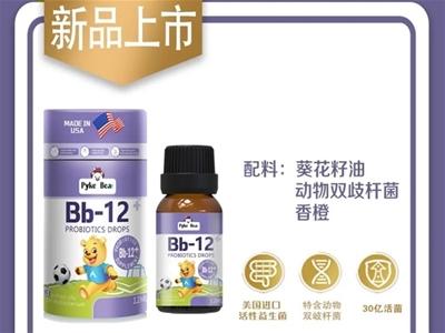 聚焦益生菌領域|派克熊新品上市,打造高品質產品