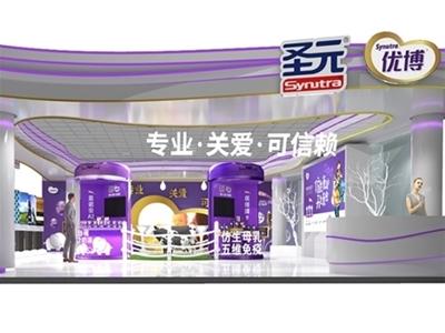 第21屆上海CBME孕嬰童展開幕在即 圣元優博榮耀亮相