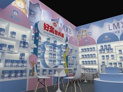 威海紫光旗下好高品牌即將亮相2021CBME孕嬰童展,邀您共賞行業盛會
