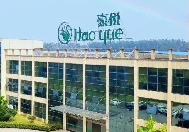豪悅護理:受疫情影響 泰國工廠第三條產線未能安裝調試