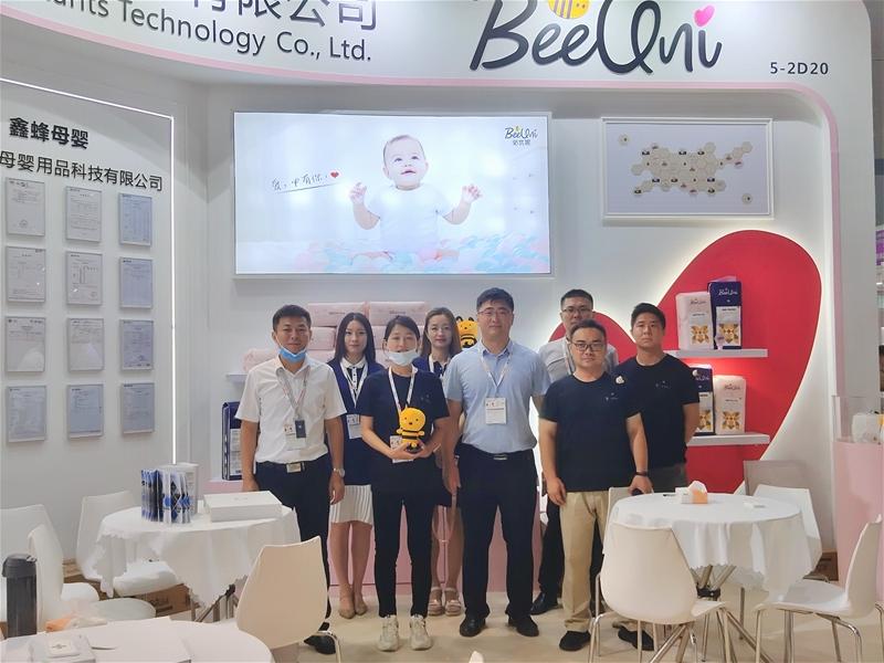 現場直擊 2021上海CBME孕嬰童展,BeeUni必優妮驚艷首秀!